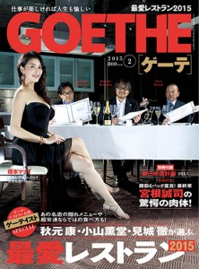 img_no201502_cover