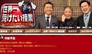 NHKradio